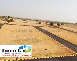 Land/Plots for Sale in Vattinagulapally, Hyderabad   Buy Land in