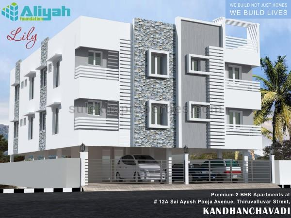 Welcome To Aliyah Lily Foundation S Residential Project In Chennai If You Are One