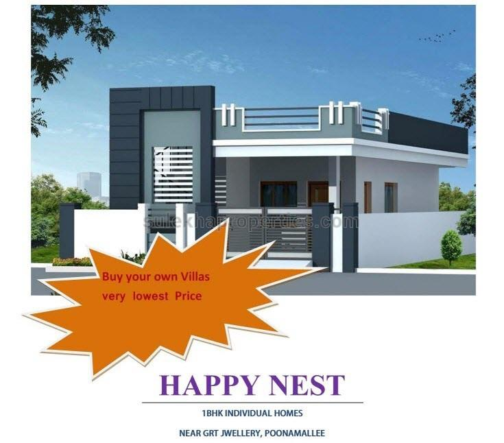 Happy Nest Main Photo